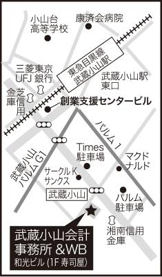 武蔵小山会計事務所&WBの地図